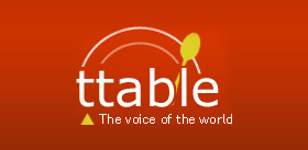 TTable - Charity Group for defeating World Hunger
